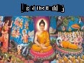 Life of The Buddha (Eng. and Chi.)