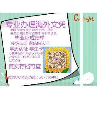 lii-170524071812-thumbnail-3.jpg