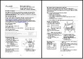 fluke linkrunner network multimeter manual rus rh slideshare net fluke linkrunner manual download fluke linkrunner 2000 manual
