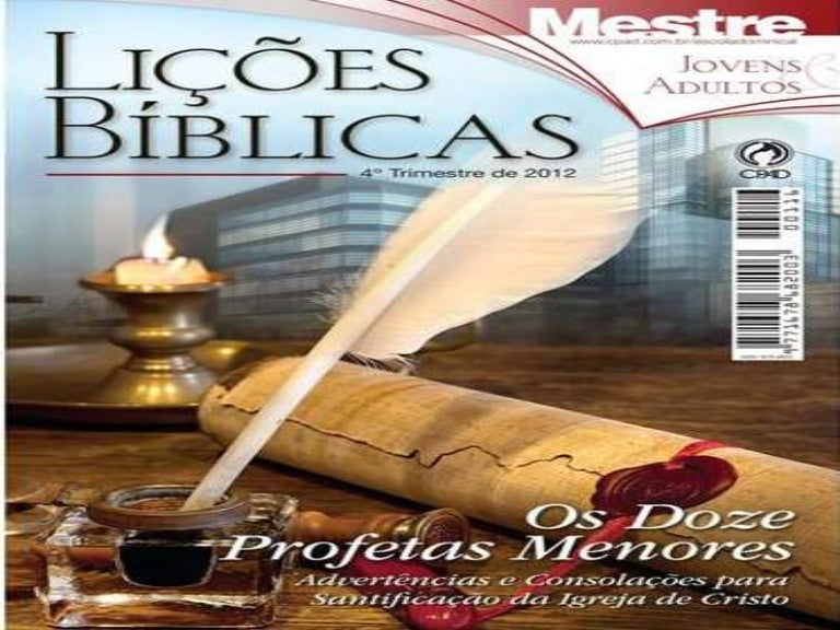 BAIXAR 2012 REVISTA DA DOMINICAL 4 ESCOLA TRIMESTRE