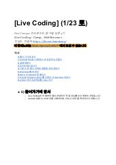 Fast Campus Android 입문 CAMP Live Coding