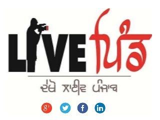 Watch Live Kabaddi Videos