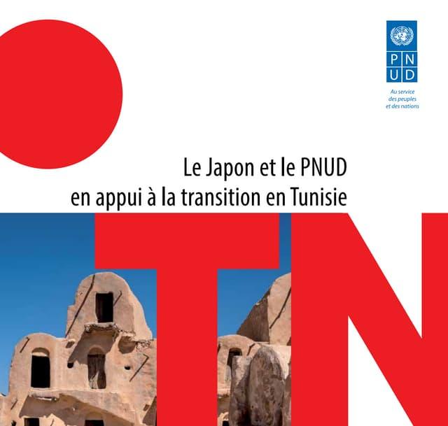 Le Japon et le PNUD en appui à la transition en Tunisie
