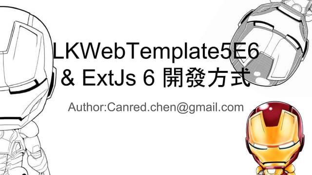 ExtJs & Lk web template5e6 (1hr)