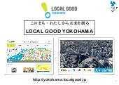 LOCAL GOOD YOKOHAMA説明資料 v.08