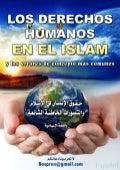 Los Derechos Humanos En El Islam Y Los Errores De Concepto MáS Comunes