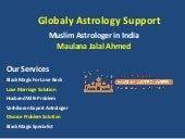 Love Marriage Solution Expert Astrologer | Call +91-8198830162 | India
