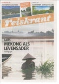 Luang Prabang Eco Hotel Kamu Lodge Featured in Reiskrant Magazine, The Netherlands