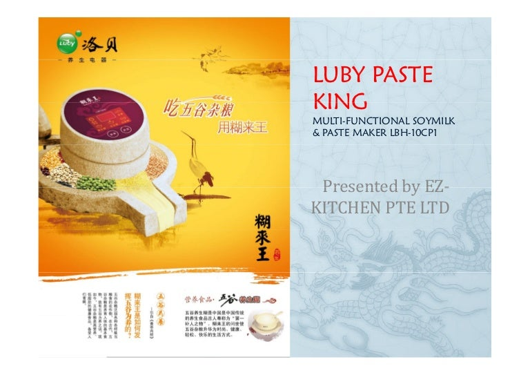 Luby Puree King Whole Grain Puree And Soymilk Processor By Ez Kitchen