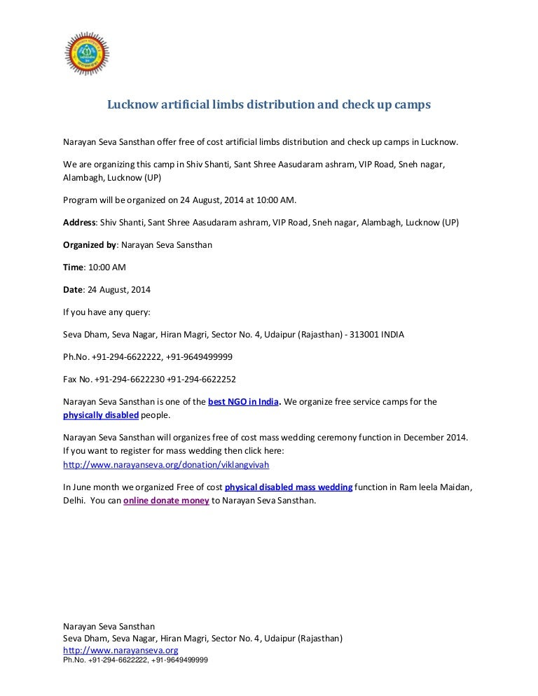 Lucknow artificial limbs distribution and check up camps