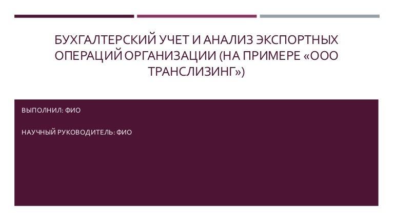 Уральский банк реконструкции и развития заявка на кредит онлайн ижевск