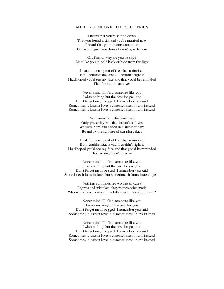 Someone who loves you for you lyrics
