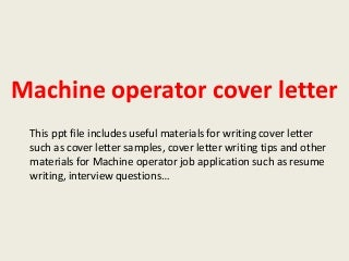 machinist cover letters