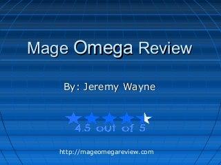omega vrt350 where to buy