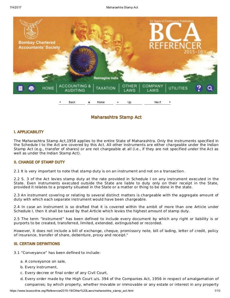 Maharashtrastampact 171226123817 Thumbnail 4cb1514291951