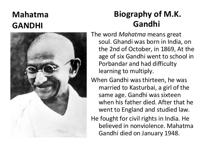 Very short autobiography of mahatma gandhi