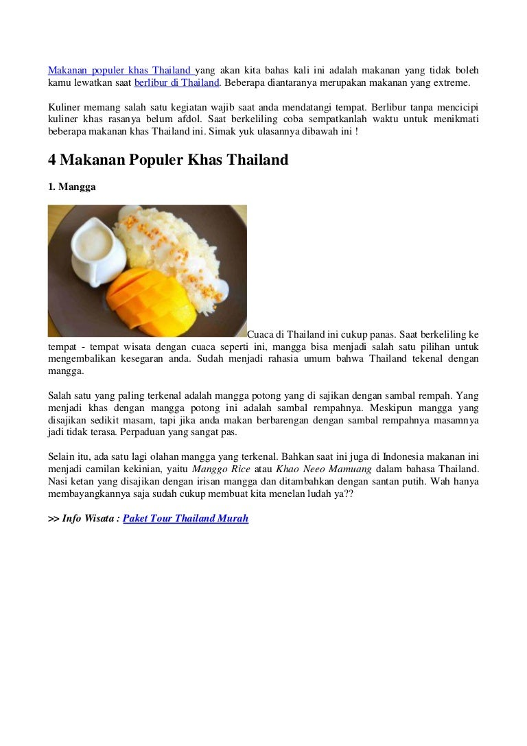 Makanan Populer Khas Thailand Yang Akan Kita Bahas Kali Ini Adalah Ma