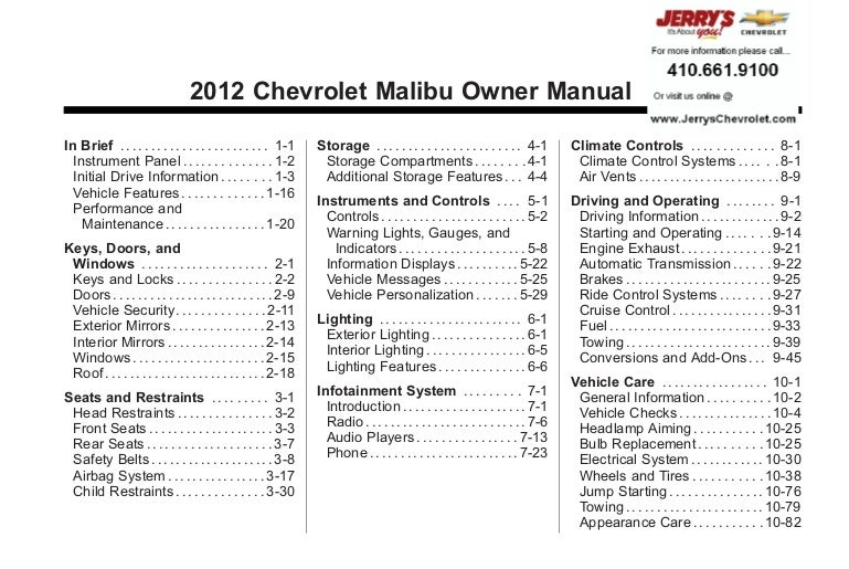 2010 Chevrolet Malibu Owners Manual >> 2012 Chevy Malibu Owner S Manual Baltimore Maryland