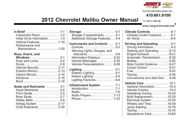 2012 Chevy Malibu Owner S Manual Baltimore Maryland