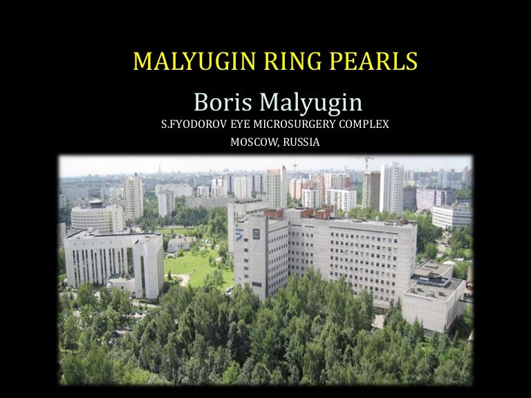 Surgical strategies for small pupils - Malyugin Ring