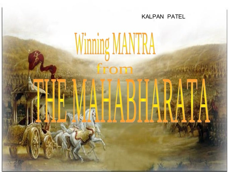 Management Lesson From Mahabharat 1