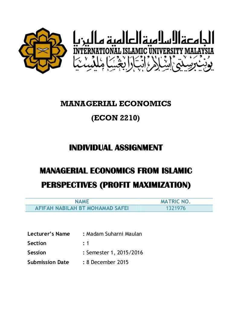 management accounting from an islamic prespective essay Fascinating insights into modern strategic management from an islamic perspectivewhile strategic management is a cornerstone of any mba program, it's almost always taught from conventional with an overdrive account, you can save your favorite libraries for at-a-glance information about availability.