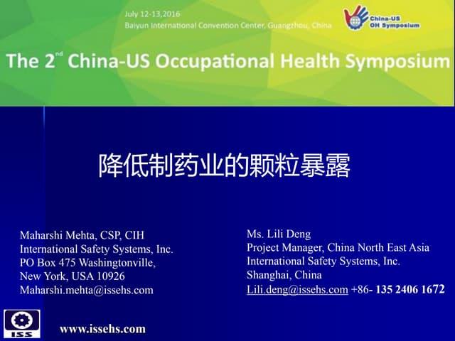 Mandarin -Particulate exposure controls in pharma industries China