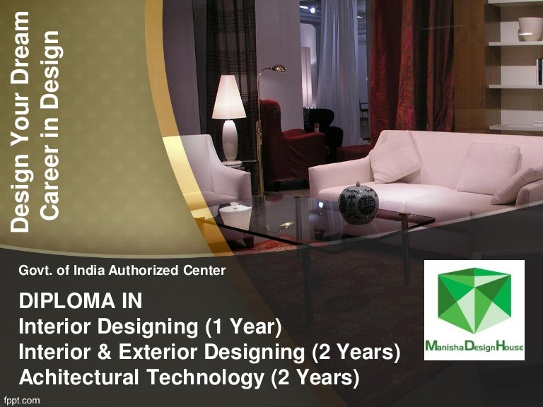 interior design colleges in gujarat govt jobs