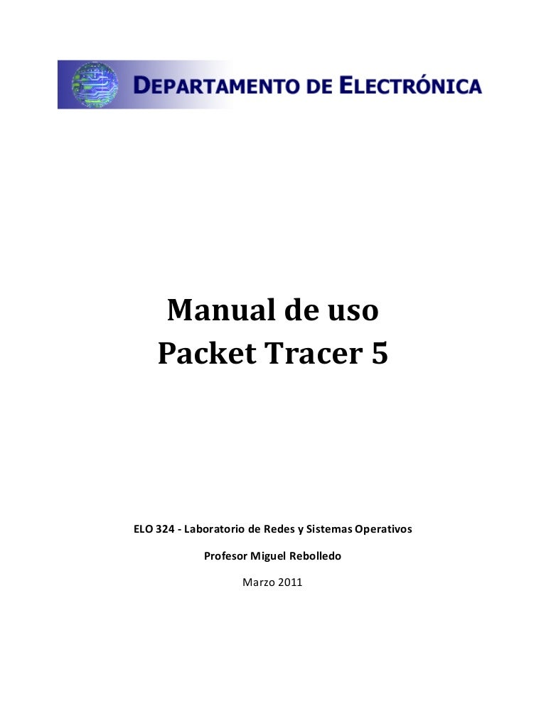 packet мануал tracer