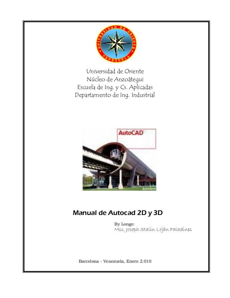 Manual de autocad 2010