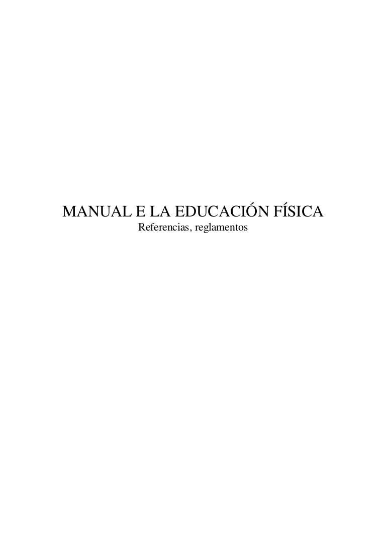 Manual de la Educación Física para la Escuela Secundaria