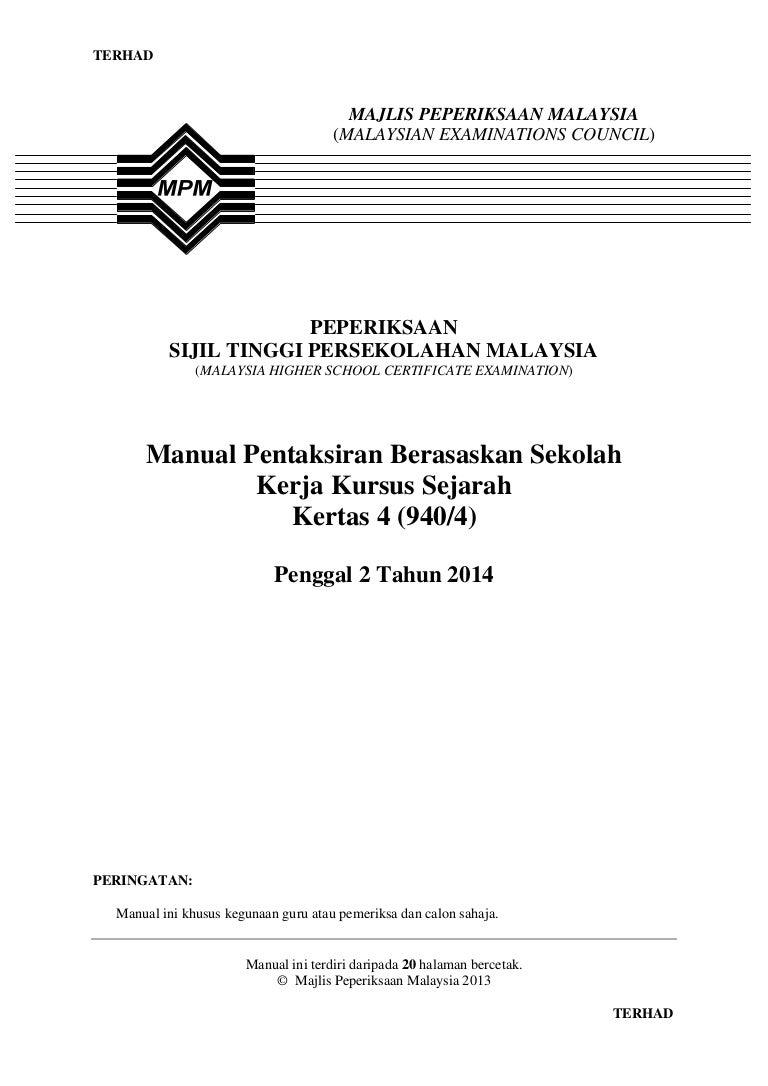 Manual Pbs Sejarah Penggal 2 940 4
