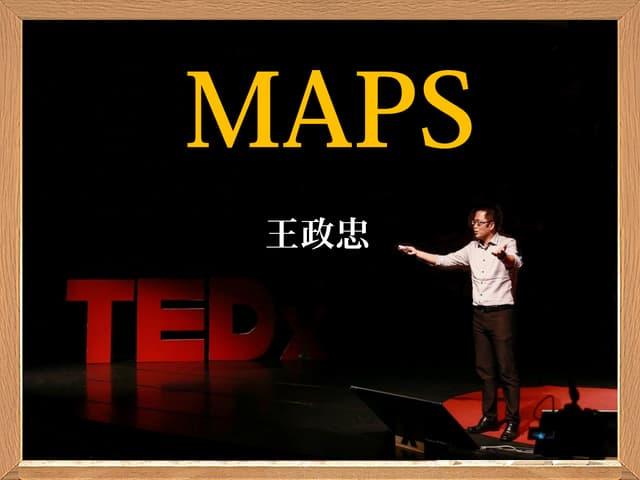 Maps0908版紙本