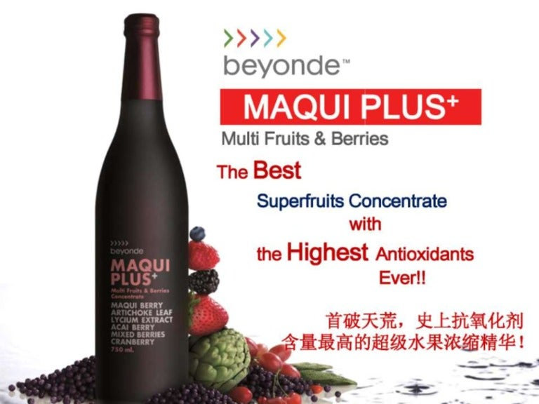 Unilever Network Maquiplus Maqui Superberry Highest Antioxidant Drink