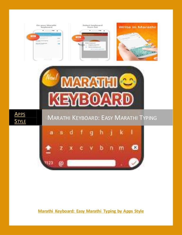 Learn marathi typing