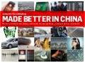 Marcas y innovaciones chinas están cada día más globales.