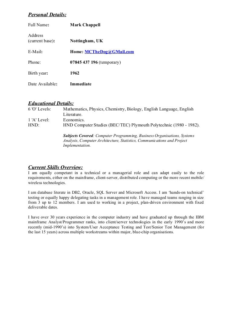 mainframe testing resume sample download car test engineer sample