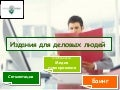 Marketoverviewbusinesspressinukraine2009 100204040216 Phpapp02