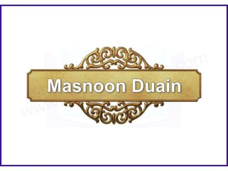 Masnoon Duain With Urdu Translation Pdf