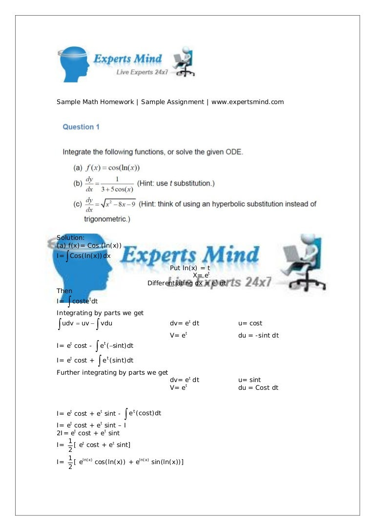 math integration homework help