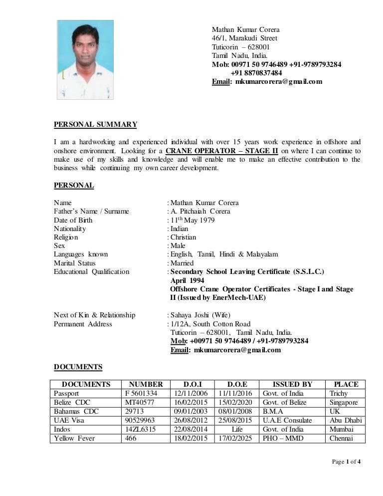 Mathankumar crane operator stage II