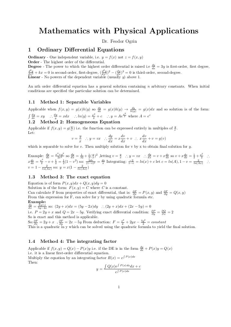 maths notes differential equations