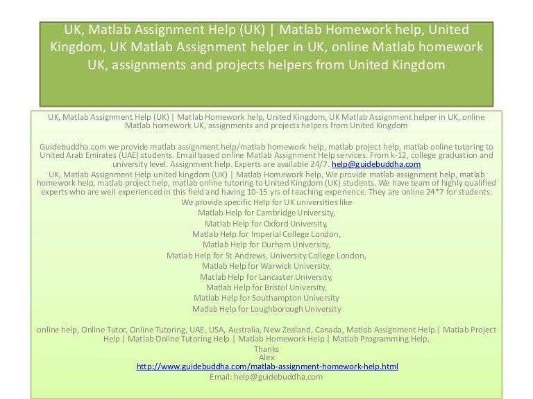 Matlab coursework help