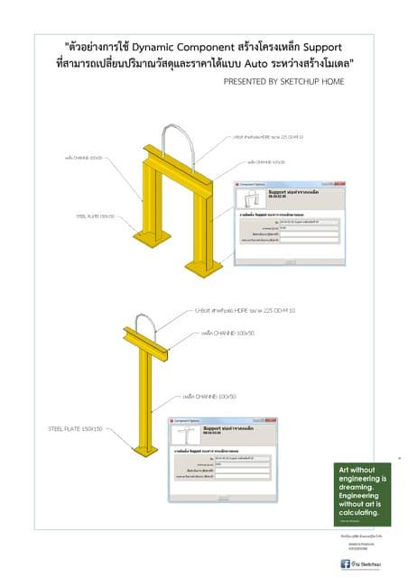 maxgazine 150305220522 conversion gate01 thumbnail?cb=1425605004 honda cbr600 (1991 1994) service manual  at mifinder.co