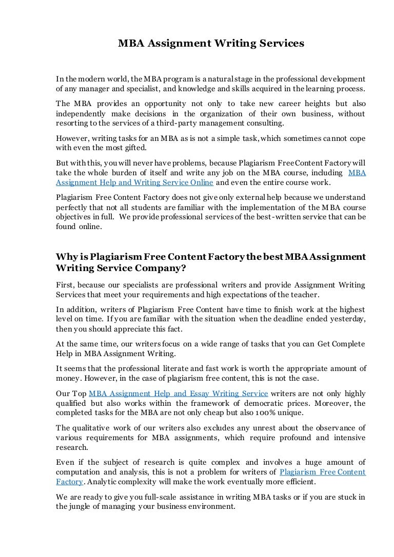 Professional writing service for mba magazine business plan sample doc