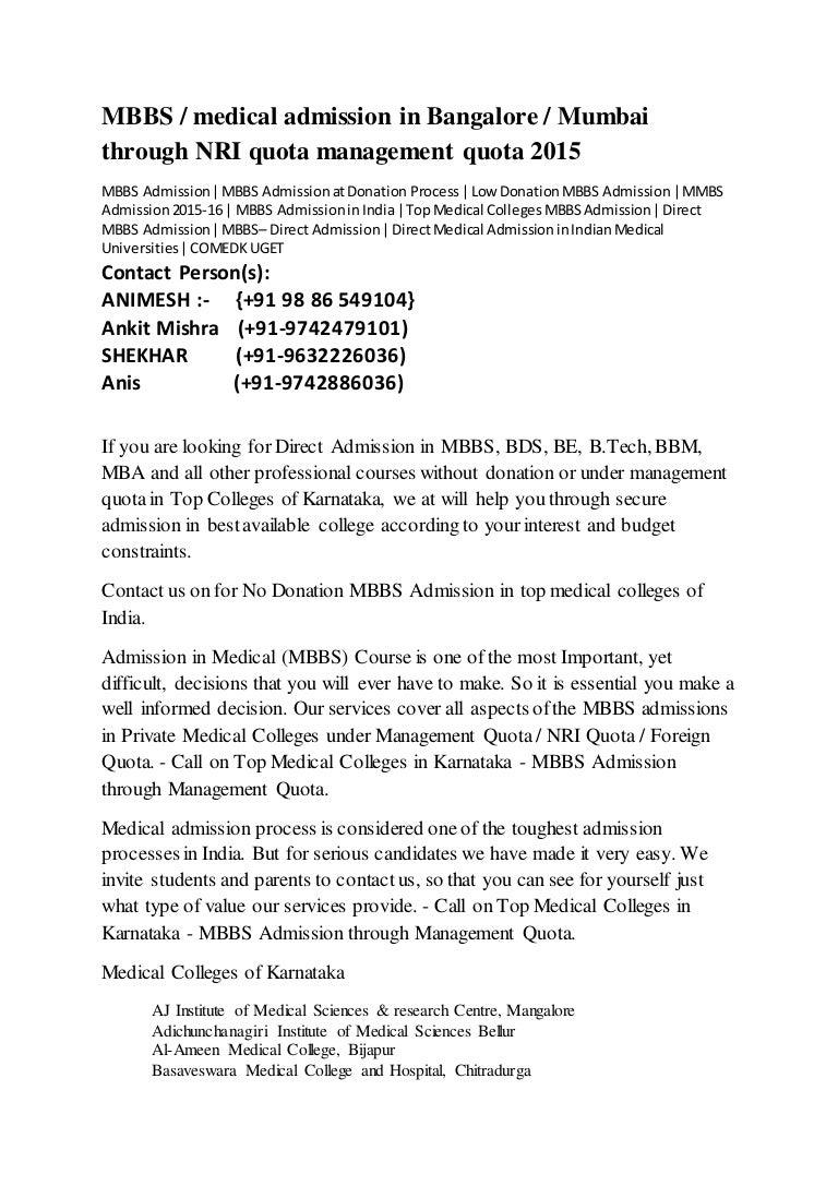 MBBS / medical admission in Bangalore / Mumbai through NRI