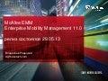 McAfee Enterprise Mobility Management 11
