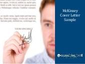 bain cover letter sample - Mckinsey Cover Letters