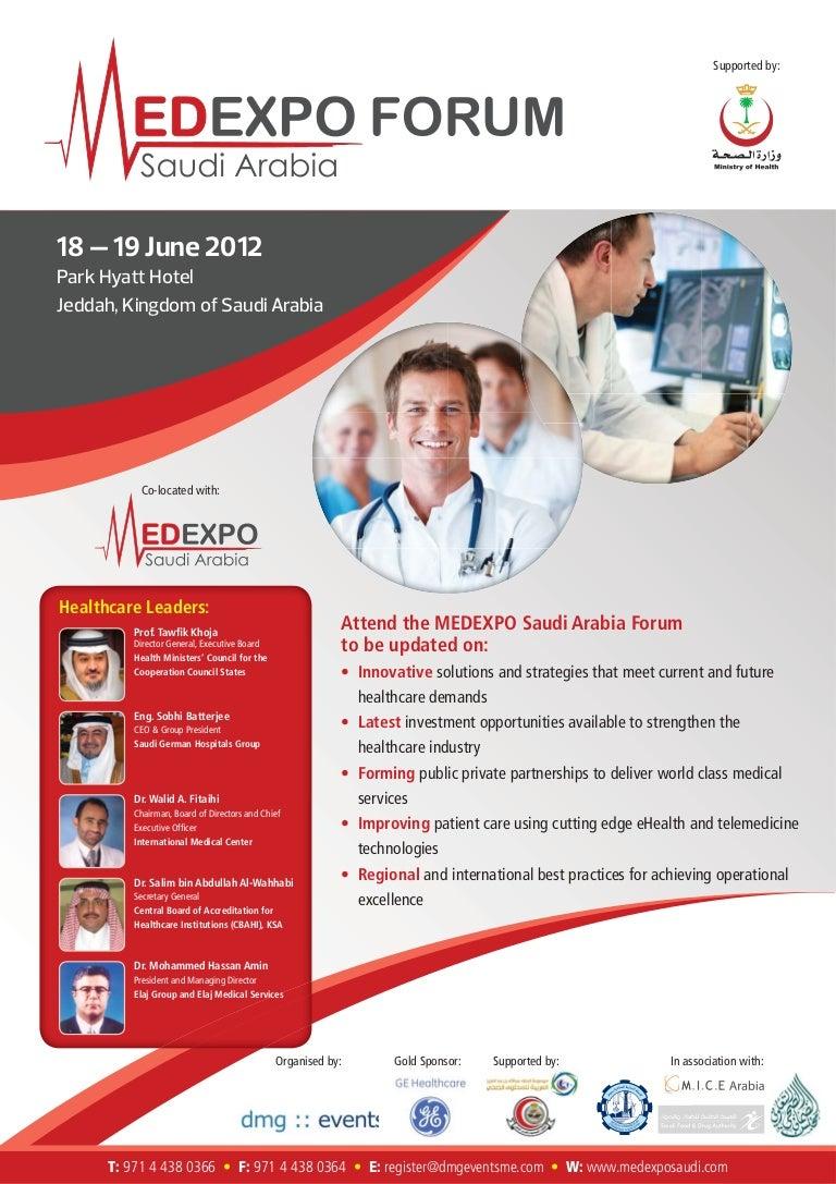 medexpo2012 brochure