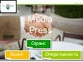 Media Press Credentials Rus